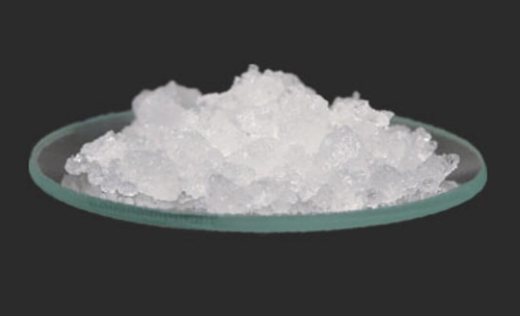 تصویر ایتریم نیترات yttrium nitrate