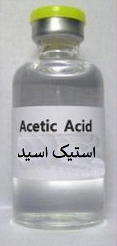 کاربردهای استیک اسید